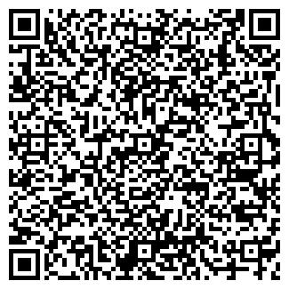 QR-код с контактной информацией организации АДЕМИ КИНОКЛУБ