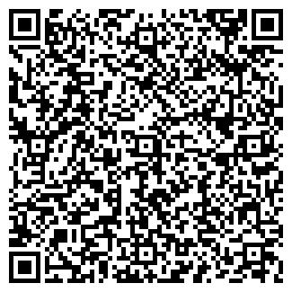 QR-код с контактной информацией организации КИНОТЕАТР ОКТЯБРЬ