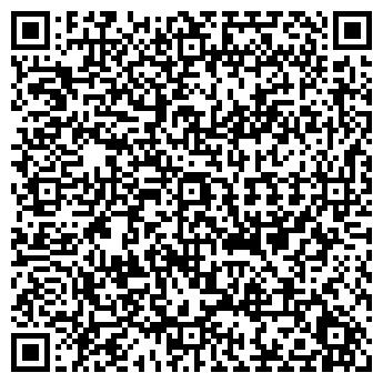 QR-код с контактной информацией организации АЙСТОМ - СТОМАТОЛОГИЯ