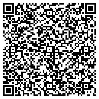 QR-код с контактной информацией организации АЛЕФ-СТОМАТОЛОГИЯ