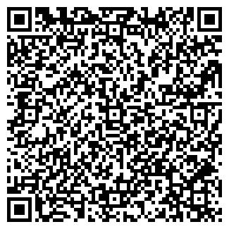 QR-код с контактной информацией организации ПАРФЕНОН