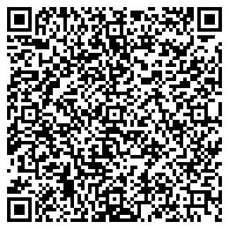 QR-код с контактной информацией организации АЙЫМ-ТУРИСТИЧЕСКАЯ ФИРМА