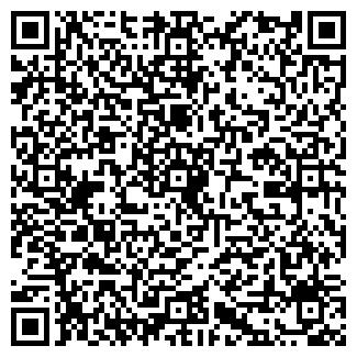 QR-код с контактной информацией организации АК-ИЛБИРС