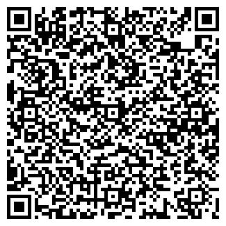 QR-код с контактной информацией организации ЭКОТУР