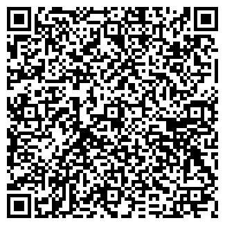 QR-код с контактной информацией организации АЛЬТУРА