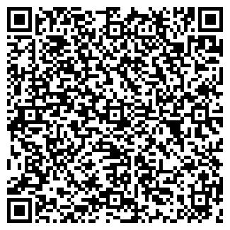 QR-код с контактной информацией организации ГОРЫ АЗИИ