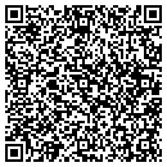 QR-код с контактной информацией организации ЭМИРГИД