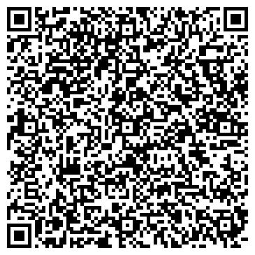 QR-код с контактной информацией организации МЕЖДУНАРОДНЫЙ УНИВЕРСИТЕТ КЫРГЫЗСТАНА