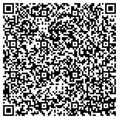 QR-код с контактной информацией организации БИШКЕКСКИЙ ГУМАНИТАРНЫЙ УНИВЕРСИТЕТ ИМ. К.КАРАСАЕВА