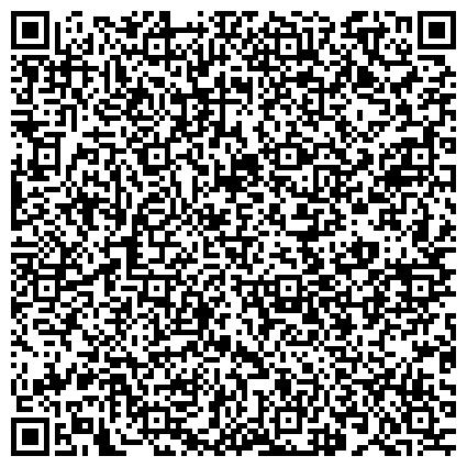 QR-код с контактной информацией организации КЫРГЫЗСКИЙ ГОСУДАРСТВЕННЫЙ МЕДИЦИНСКИЙ ИНСТИТУТ ПЕРЕПОДГОТОВКИ И ПОВЫШЕНИЯ КВАЛИФИКАЦИИ