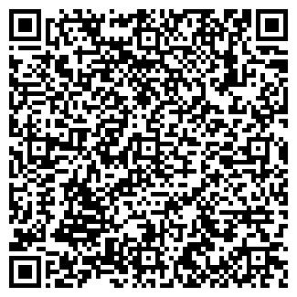 QR-код с контактной информацией организации Детский дом