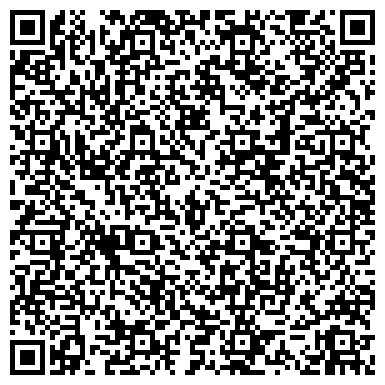 QR-код с контактной информацией организации НАЦИОНАЛЬНАЯ КИНОСТУДИЯ КЫРГЫЗФИЛЬМ ИМ. ТОЛОМУША ОКЕЕВА