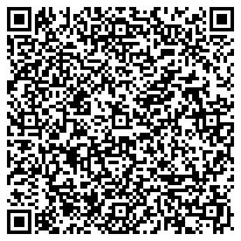 QR-код с контактной информацией организации Отдел ЗАГС г. Ош