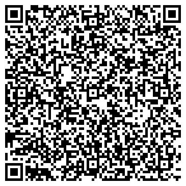 QR-код с контактной информацией организации ПОСОЛЬСТВО ФРАНЦИИ В КР