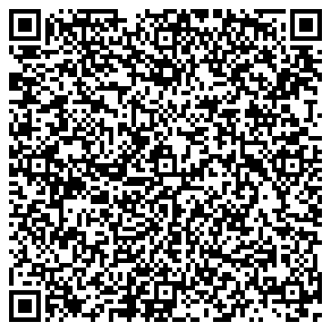 QR-код с контактной информацией организации УМАЙ КОСМЕТИК МЕДИЦИНСКИЙ ЦЕНТР ОСОО