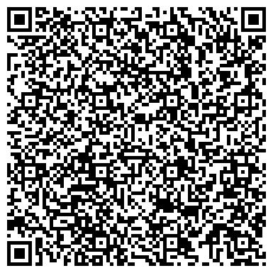 QR-код с контактной информацией организации МУВУАН - ПЕРЕВОЗКА ЛИЧНЫХ ВЕЩЕЙ ПО ВСЕМУ МИРУ