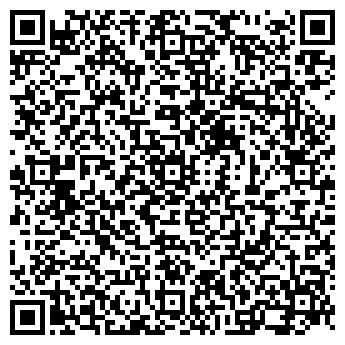 QR-код с контактной информацией организации БЮРО АДВОКАТ