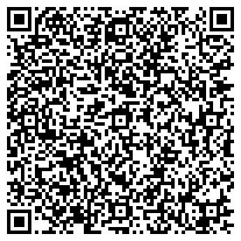 QR-код с контактной информацией организации ОРЕМИ АООТ