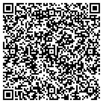 QR-код с контактной информацией организации ПОСОЛЬСТВО РЕСПУБЛИКИ КАЗАХСТАН
