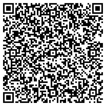 QR-код с контактной информацией организации РАДИО РУССКОЕ
