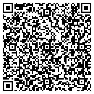 QR-код с контактной информацией организации АЛЮМ-БАЙТУР-ПЛАСТ