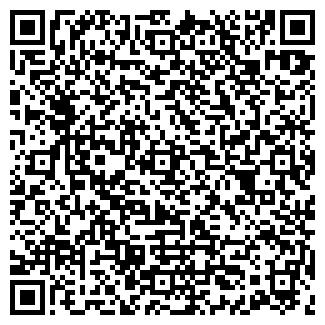 QR-код с контактной информацией организации АРХИСТИЛЬ