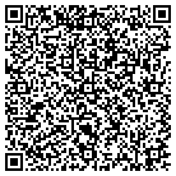QR-код с контактной информацией организации БЕРРА ОСОО