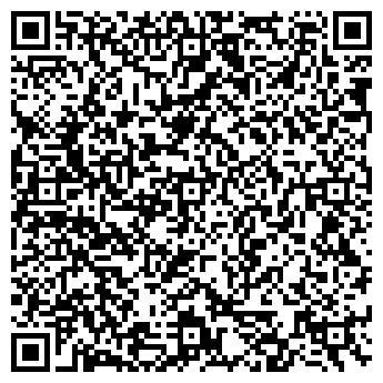 QR-код с контактной информацией организации БИЙИКТИК ИЗДАТЕЛЬСТВО ОСОО