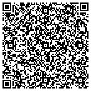 QR-код с контактной информацией организации БИШКЕКСКАЯ АВТОШКОЛА СОЮЗА ВОДИТЕЛЕЙ