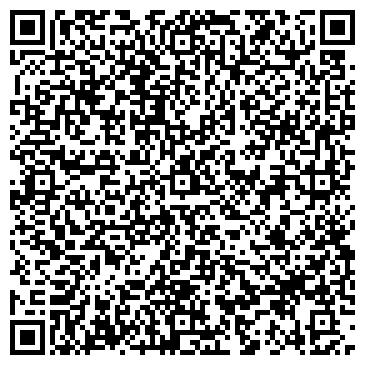 QR-код с контактной информацией организации БОСФОР САЛОН КРАСОТЫ