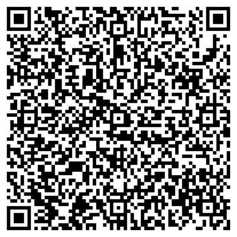 QR-код с контактной информацией организации ГАЛЕНФАРМ ОСОО