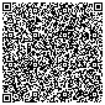 QR-код с контактной информацией организации ГОСУДАРСТВЕННОЕ АГЕНТСТВО ПО ФИЗИЧЕСКОЙ КУЛЬТУРЕ И СПОРТУ ПРИ ПРАВИТЕЛЬСТВЕ КР