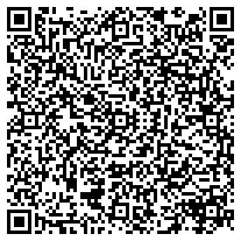 QR-код с контактной информацией организации ИНСТАЙЛ ОСОО