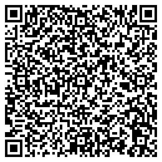 QR-код с контактной информацией организации КГУСТА