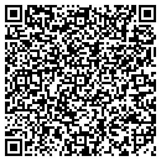 QR-код с контактной информацией организации КОМПАНИЯ СЭМ