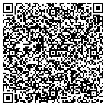 QR-код с контактной информацией организации КУМАЙ СЕКЬЮРИТИ ЦБ ОСОО