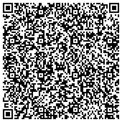 QR-код с контактной информацией организации КЫРГЫЗСКИЙ НАЦИОНАЛЬНЫЙ ОРДЕНА ЛЕНИНА АКАДЕМИЧЕСКИЙ ТЕАТР ОПЕРЫ И БАЛЕТА ИМ. А.МАЛДЫБАЕВА