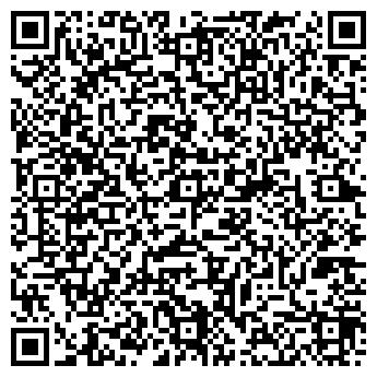 QR-код с контактной информацией организации КЫРГЫЗ-ТАШ ОАО