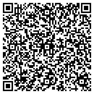 QR-код с контактной информацией организации ЛАУЭР МП