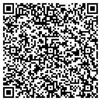QR-код с контактной информацией организации ООО МАГАЗИН НАРОДНЫЙ