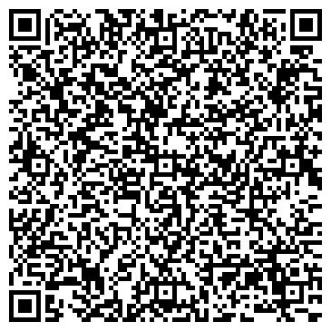 QR-код с контактной информацией организации НАЛОГОВАЯ ИНСПЕКЦИЯ ЛЕНИНСКОГО Р-НА