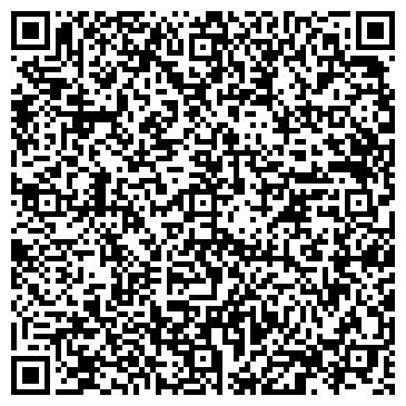 QR-код с контактной информацией организации СИЛК ВЕЙ ТОРГОВЫЙ ЦЕНТР