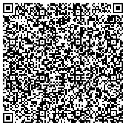 QR-код с контактной информацией организации ТААТАН СОВМЕСТНОЕ КЫРГЫЗСКО-КИТАЙСКОЕ ОСОО РАСПРЕДЕЛИТЕЛЬНЫЙ ЦЕНТР ТОВАРОВ КНР В СРЕДНЕЙ АЗИИ