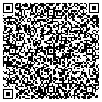 QR-код с контактной информацией организации ТРАВЕРС ОСОО