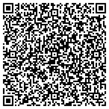 QR-код с контактной информацией организации ТРАНССИСТЕМА-БИШКЕК