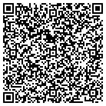 QR-код с контактной информацией организации ТЯНЬ-ШАНЬ-ЛИФТ ОАО