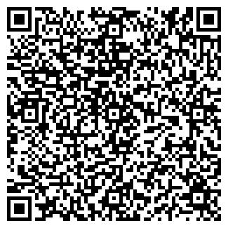 QR-код с контактной информацией организации ФАРВАТЕР