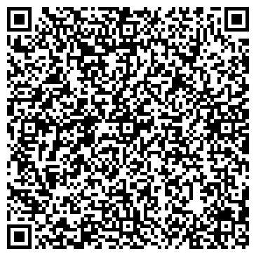 QR-код с контактной информацией организации ЦЕНТРАЛЬНО-АЗИАТСКИЙ ПЛЕМСЕРВИС ОСОО