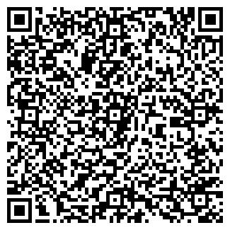 QR-код с контактной информацией организации АБДУЛАЕВА