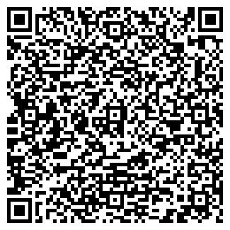 QR-код с контактной информацией организации АВЕ-МАРИЯ